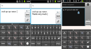 How to Use Gujarati KeyBoard on Android Device