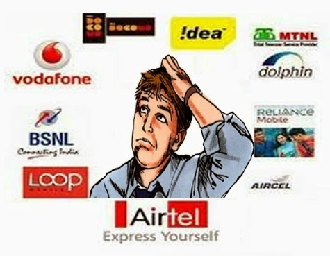 Find your own Mobile Number in BSNL, Airtel, Aircel, Idea, Vodafone, Docomo, Reliance